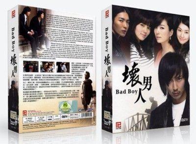 Bad Boy   *Premium Edition* Korean Drama DVD with Eng Sub