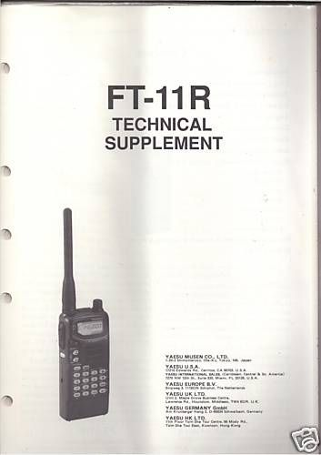 NEW Yaesu FT 11R Technical Supplement Service manual